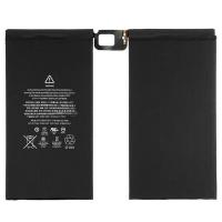 Akumuliatorius ORG Apple iPad Pro 12.9 A1577 / A1584 / A1652 10307mAh