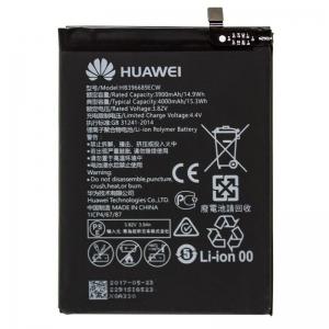 Akumuliatorius ORG Huawei Mate 9 4000mAh HB396689ECW
