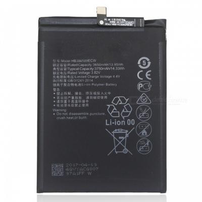 Akumuliatorius ORG Huawei P10 Plus / Mate 20 Lite / Nova 3 / Honor V10 / Honor 8X 3750mAh HB386589CW (compatible with HB386590ECW)