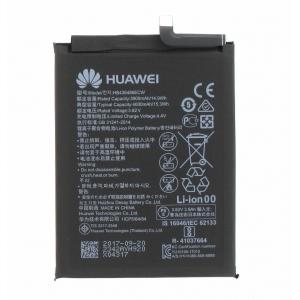 Akumuliatorius ORG Huawei Mate 10 / Mate 10 Pro / P20 Pro 4000mAh HB436486ECW