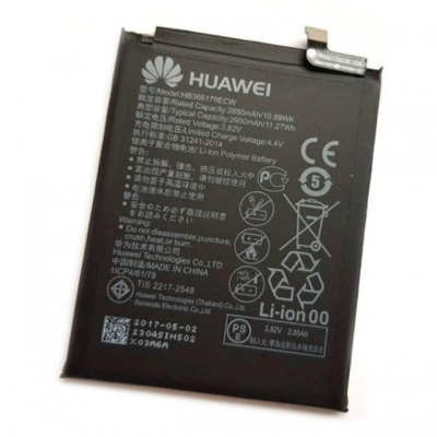 Akumuliatorius ORG Huawei Nova 2 2950mAh HB366179ECW