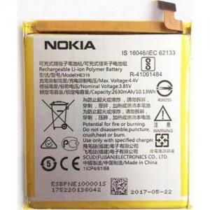 Akumuliatorius ORG Nokia 3 2630mAh TA-1020 HE319