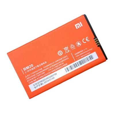 Akumuliatorius ORG Xiaomi Mi 2 / Mi 2S / M2 S 2000mAh BM20