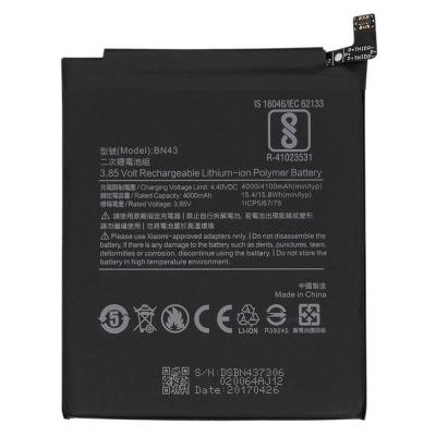 Akumuliatorius ORG Xiaomi Redmi Note 4X 4000mAh BN43