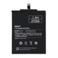 Akumuliatorius original Xiaomi Redmi 3 / 3S / 4X 4000mAh BM47