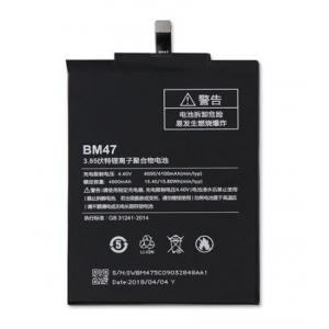 Akumuliatorius ORG Xiaomi Redmi 3 / 3S / 4X 4000mAh BM47