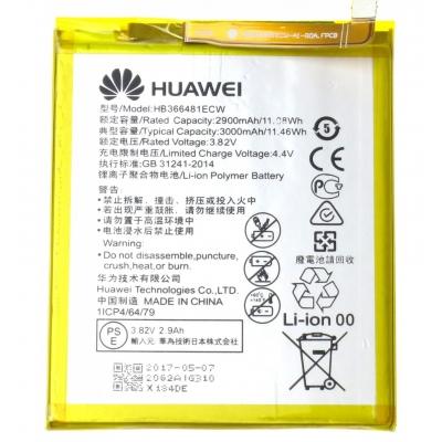Akumuliatorius originalus Huawei P9 / P9 Lite / P10 Lite / P20 Lite / P8 Lite 2017 / P smart / Honor 8 / Honor 5c / Honor 7 Lite / Y6 2018 / Y7 2018 / Y7 2019 3000mAh (HB366481ECW) (service pack)