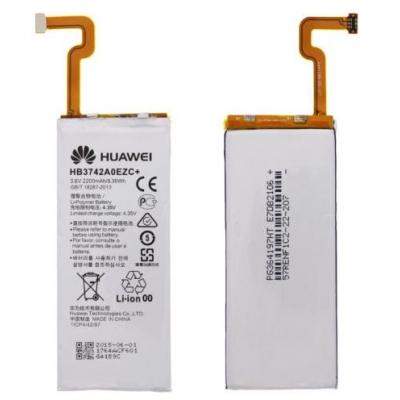 Akumuliatorius originalus Huawei P8 Lite 2200mAh HB3742A0EZC (service pack)