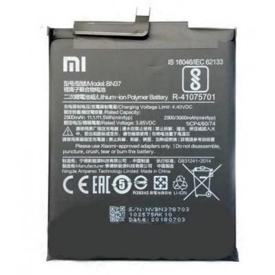 Akumuliatorius ORG Xiaomi Redmi 6 / 6A 3000mAh BN37