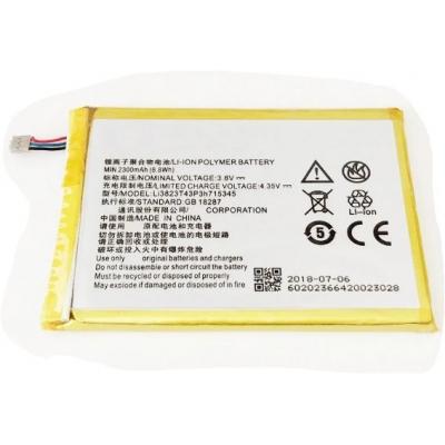 Akumuliatorius ZTE Li3823T43P3h715345 for Modem 2300mAh MF910 / MF910S / MF910L / MF910NL / MF910V / MF920 MF920S MF920W