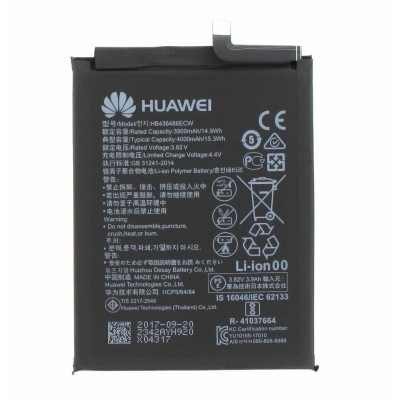 Akumuliatorius originalus Huawei Mate 10 / Mate 10 Pro / P20 Pro 4000mAh HB436486ECW (service pack)