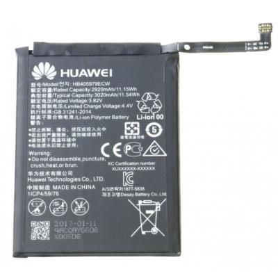 Akumuliatorius originalus Huawei Nova / Y6 2017 / Y5 2018 3020mAh HB405979ECW (service pack)