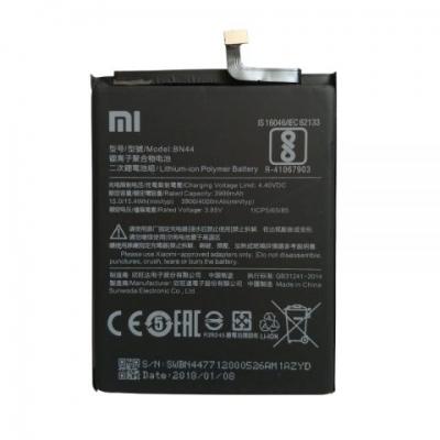 Akumuliatorius ORG Xiaomi Redmi 7 3900mAh BN46