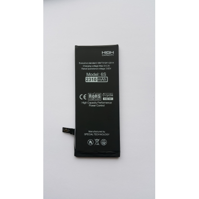Akumuliatorius  Di-Power  Apple iPhone 6S 2310mAh (padidintos talpos)