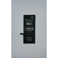 Akumuliatorius  Di-Power  Apple iPhone 7 2400mAh (padidintos talpos) (Elephant)