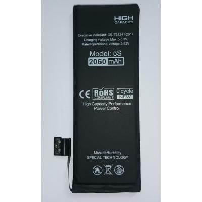 Akumuliatorius  Di-Power  Apple iPhone 5S / 5C 2060mAh (padidintos talpos)