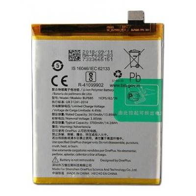 Akumuliatorius ORG OnePlus 6T BLP685 3700mAh