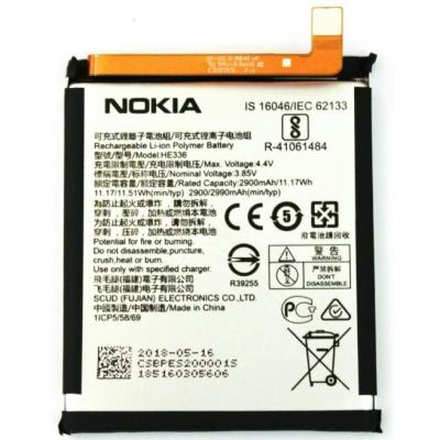Akumuliatorius ORG Nokia 3.1 / 5.1 2900mAh TA-1063 / 1075 HE336