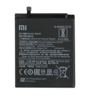 Akumuliatorius ORG Xiaomi Mi 8 3400mAh BM3E