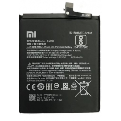 Akumuliatorius ORG Xiaomi Redmi Mix 3 3200mAh 3BM3K