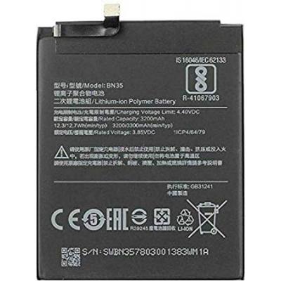 Akumuliatorius ORG Xiaomi Redmi 5 3200mAh BN35