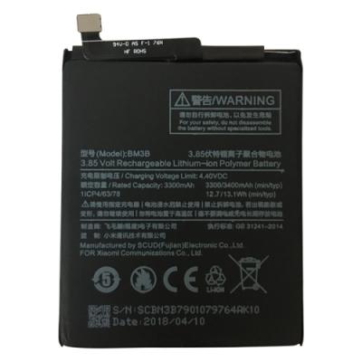 Akumuliatorius ORG Xiaomi Redmi Mix 2 / Mix 2S 3400mAh BM3B