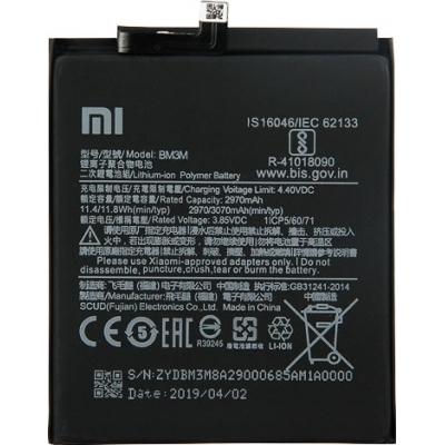 Akumuliatorius ORG Xiaomi Mi 9SE 3070mAh BM3M