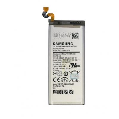 Akumuliatorius ORG Samsung N960F Note 9 4000mAh EBBN965ABE
