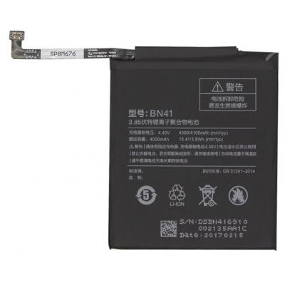 Akumuliatorius ORG Xiaomi Redmi Note 4 4000mAh BN41 (for MTK Helio X20)