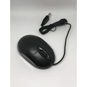 Pelė SH05 laidinė, juodos spalvos
