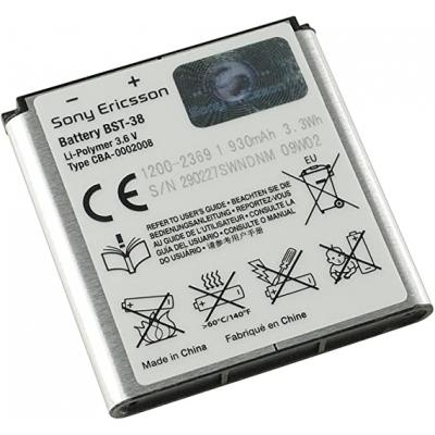Akumuliatorius originalus Sony Ericsson BST-38 C902i / K850i / S500i / T303 / W980i / Z780i 930mAh (used Grade B)