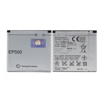 Akumuliatorius originalus Sony Ericsson EP-500 WT18i / WT19i / X8 / U8 / W8 / ST17i / ST15i / SK17i / WT18i 1200mAh (used Grade B)