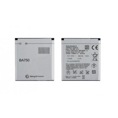 Akumuliatorius originalus Sony BA750 X12 / 15i / 18i 1500mAh (used Grade B)