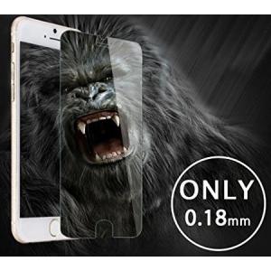LCD apsauginis stikliukas  Gorilla 0.18mm  Apple iPhone 7 / 8 juodas be įpakavimo