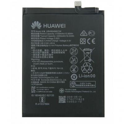 Akumuliatorius originalus Huawei P30 Pro / Mate 20 Pro 4100mAh HB486486ECW (used Grade B)