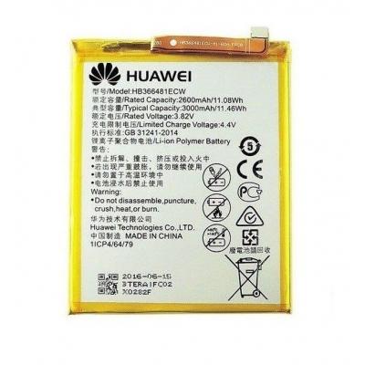 Akumuliatorius originalus Huawei P9 / P9 Lite / P10 Lite / P20 Lite / P8 Lite 2017 / P smart / Honor 8 / Honor 5c / Honor 7 Lite / Y6 2018 / Y7 2018 / Y7 2019 3000mAh (HB366481ECW) (used Grade B)