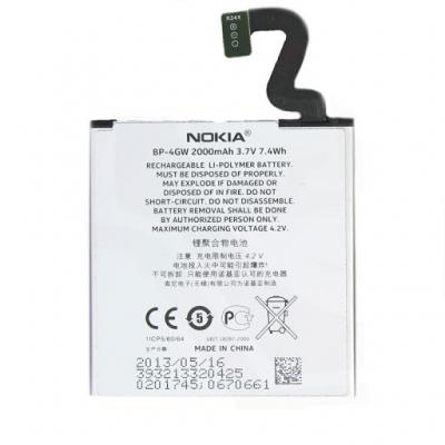 Akumuliatorius ORG Nokia 625 / 920 2000mAh BP-4GW