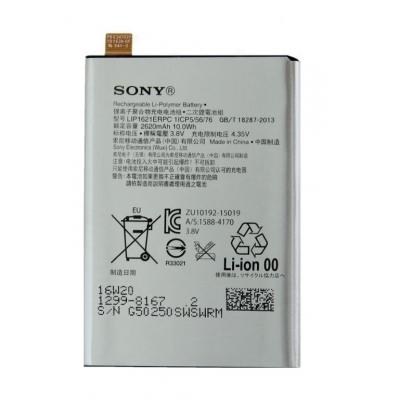 Akumuliatorius ORG Sony Xperia L1 / X / X Dual / F5121 / F5122 2620mAh LIS1621ERPC