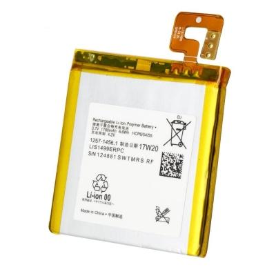 Akumuliatorius ORG Sony LT30 / LT30P 1780mAh LIS1499ERPC