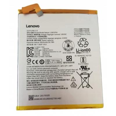 Akumuliatorius ORG Lenovo Tab 4 8 TB-8504 / TAB4 8 Plus L16D1P34 4850mAh