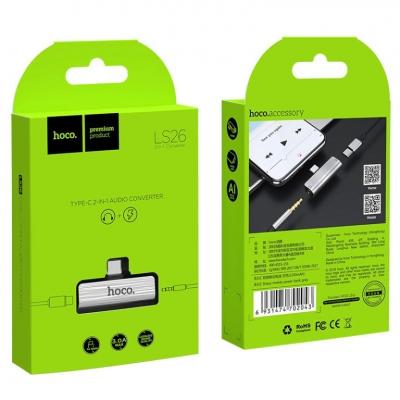Audio adapteris HOCO LS26 Type-C 2in1 sidabrinis