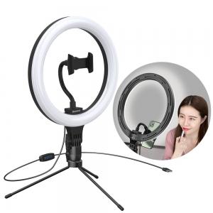 Universalus laikiklis-trikojis+LED lempa BASEUS 10' juodas