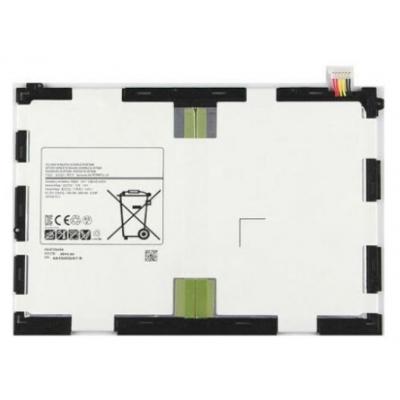 Akumuliatorius originalus Samsung Tab A 9.7 T550 / T555 6000mAh (service pack)