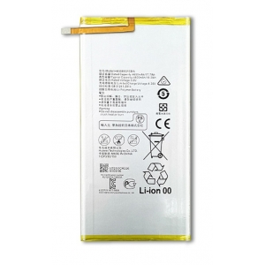 Akumuliatorius ORG Huawei MediaPad T3 8.0 / T3 10 / T1 8.0 / T1 10 / M1 8.0 / M2 8.0 4800mAh HB3080G1EBW (HB3080G1EBC)