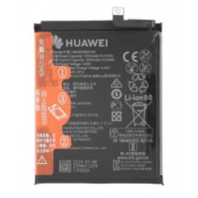 Akumuliatorius originalus Huawei P20 Lite 2019 / P smart Z / Huawei Y9 Prime 2019 3900mAh HB446486ECW (service pack)