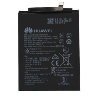 Akumuliatorius originalus Huawei Mate 10 Lite / Nova 2 Plus / P30 Lite 3340mAh Honor 7X HB356687ECW (service pack)